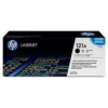 HP LaserJet 1500 2500 C9700A 121A Black Toner Cartridge