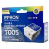 Epson T005 Colour Ink Cartridge