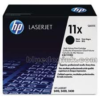 HP Q6511X Black Toner Cartridge