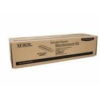Fuji Xerox Phaser 8550 8560 8560MFP Extended Maintenance Kit